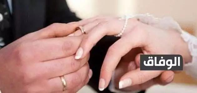 تفسير حلم الزواج للعزباء من شخص معروف