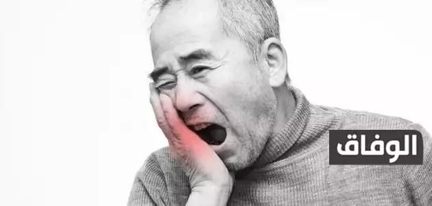 علاج ألم الأسنان بالقران