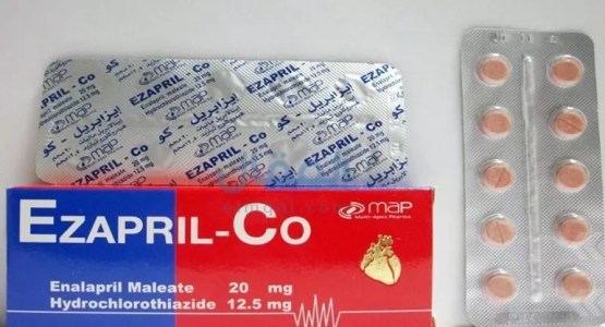 إيزابريل أقراص Ezapril tablet إنابريل لعلاج ارتفاع ضغط الدم وقصور القلب