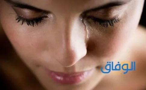 تفسير البكاء للحامل