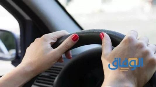 تأويل حلم قيادة السيارة للحامل