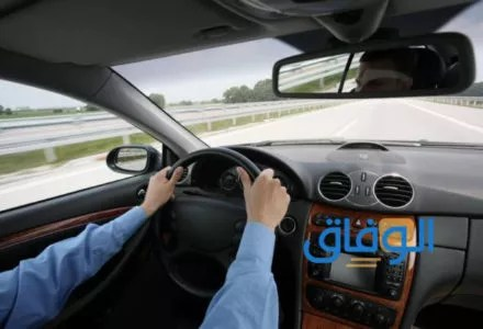 دلالة حلم قيادة السيارة للرجل المتزوج