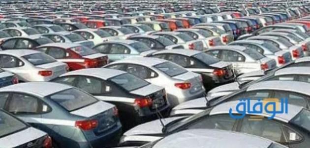 تقسيط سيارات اسلامي بدون مقدم