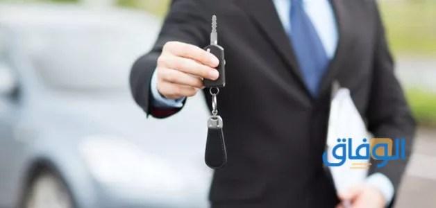 تقسيط سيارات مستعملة بدون مقدم