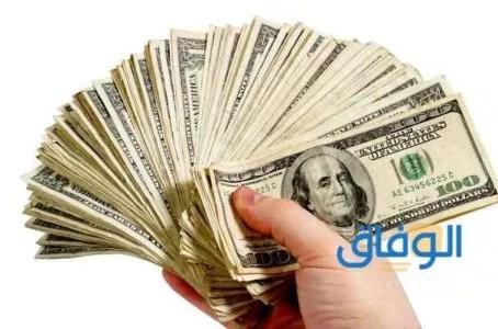 دلالات عدة لرؤية النقود في الحلم