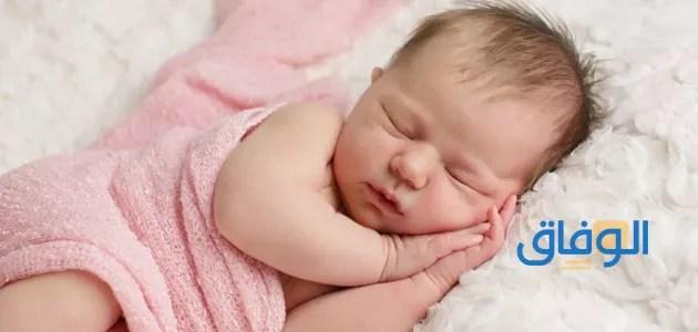 رؤية الطفل الرضيع الذكر في المنام للمتزوجه