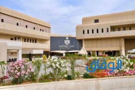 رقم مستشفى قوى الأمن الرياض
