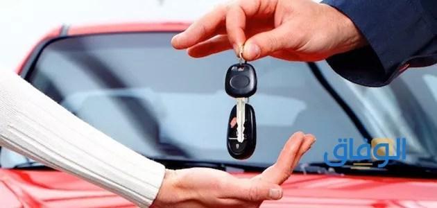 شروط شراء سيارة للنساء