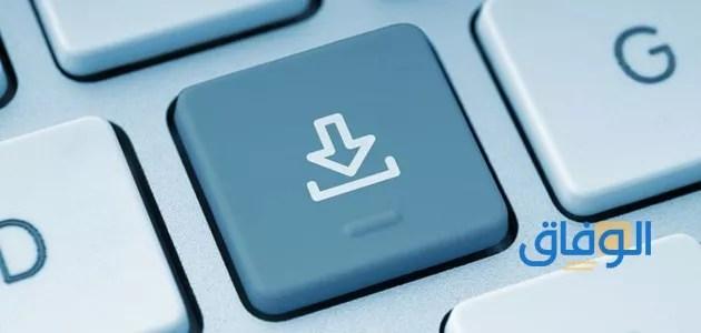 طريقة تحميل الفيديو من المواقع المحمية