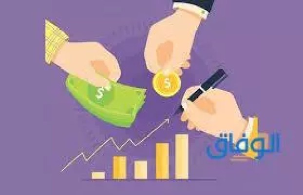 طلب قرض بنكي في الجزائر