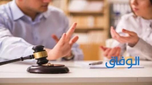 عقوبة الامتناع عن تنفيذ حكم النفقة بالسعودية