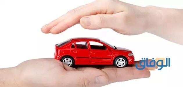 فائدة قرض السيارة من بنك مصر 2021