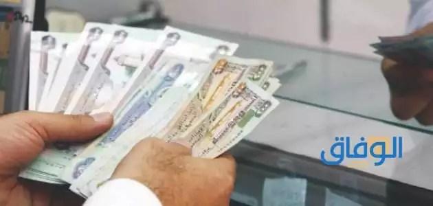 قرض بدون ضمانات من الجمعية الإسلامية الخيرية