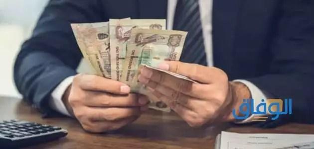 قروض لورثة المعاشات من بنك مصر