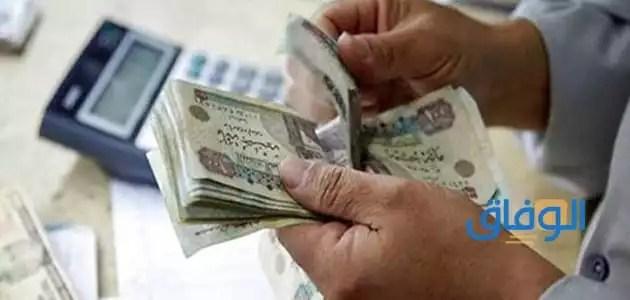 قروض لورثة المعاشات من بنك ناصر