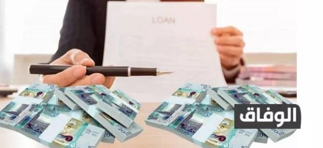 قرض شخصي بالبطاقة فقط تساهيل