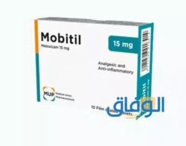 دواء موبيتيل