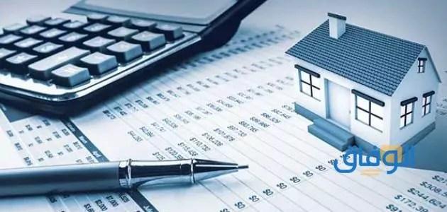 التمويل العقاري البنك الأهلي 2021