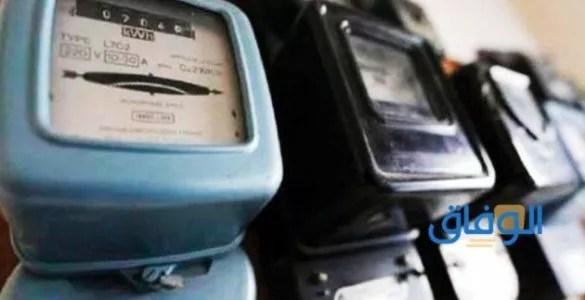 شروط التقديم على عداد الكهرباء الكودي