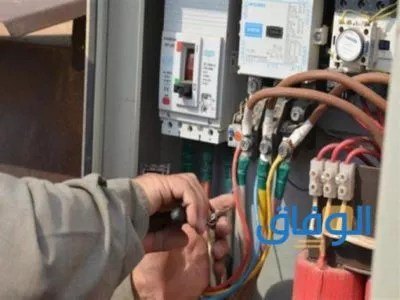 مميزات تركيب عداد كهرباء مسبق الدفع