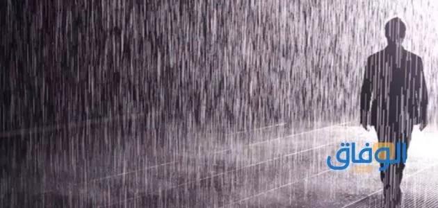 دلالات المطر في المنام