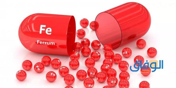 أفضل الأدوية لعلاج نقص الحديد.