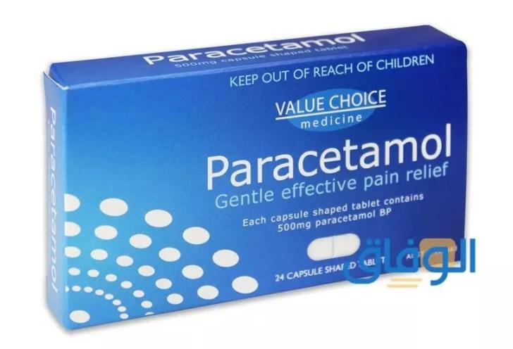 أقراص باراسيتامول
