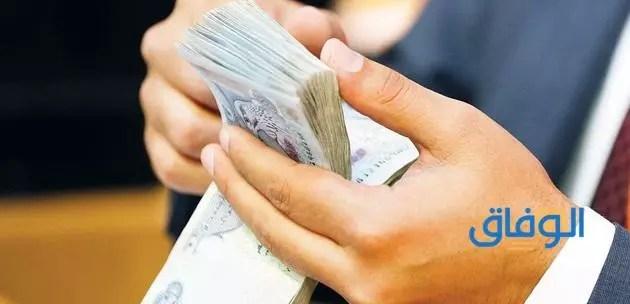 قرض بنك ناصر بضمان السجل التجاري
