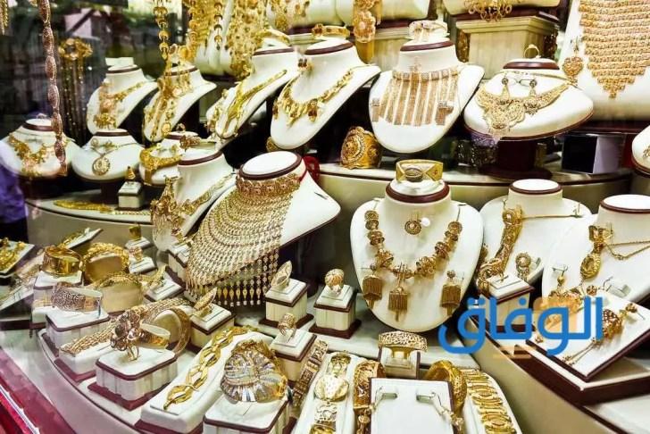 محلات الذهب في اوربرو