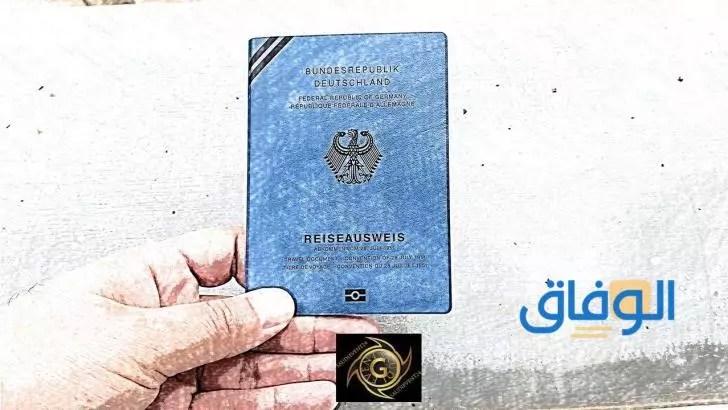 مميزات الحصول على الإقامة الدائمة في دولة السويد