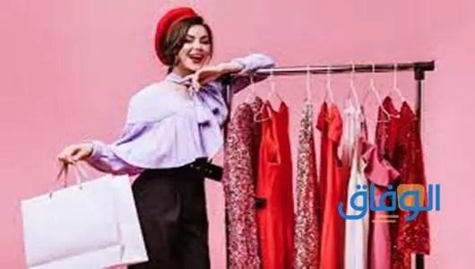 افضل موقع للملابس النسائية