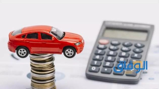 المستندات المطلوبة للحصول على تمويل السيارة من Banque Misr