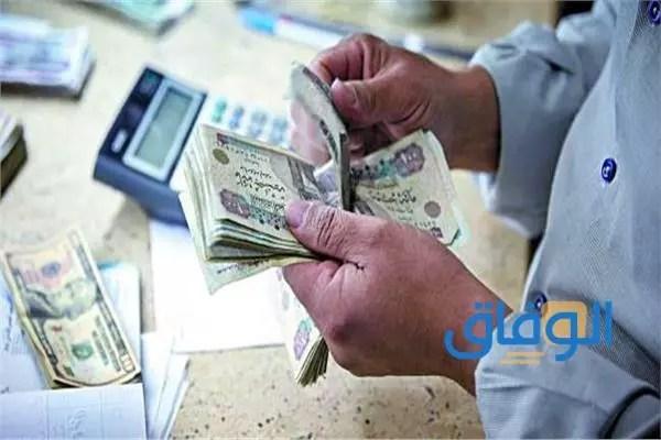 شروط الحصول على القرض الحسن لأصحاب المعاشات من بنك ناصر