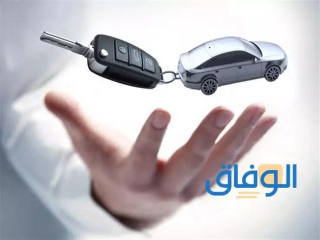قرض السيارة من Banque Misr