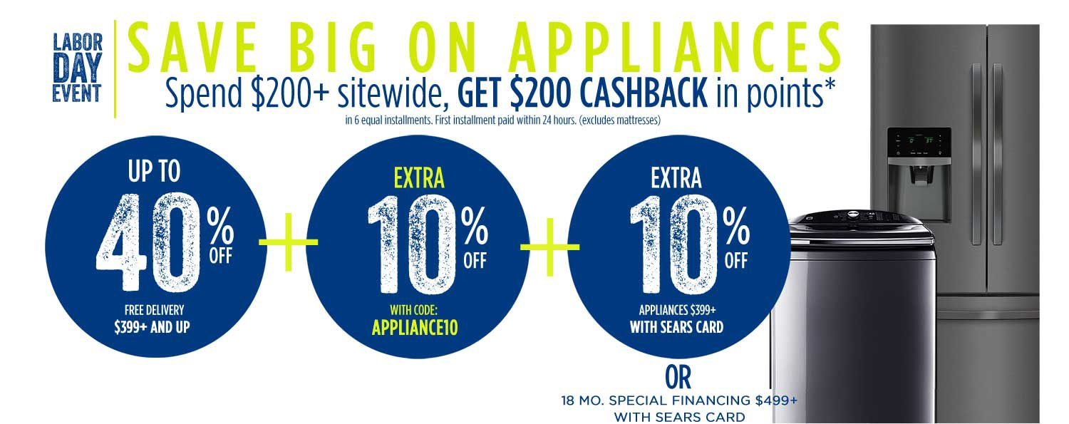 Sears Labor Day Sale: $200 Back in SYWRP w/$200+ Order Sitewide ...