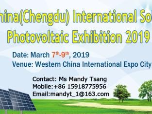 China(Chengdu) International Solar Photovoltaic Exhibition (PV Chengdu 2019)