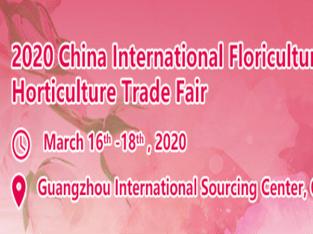 Flower Expo China 2020
