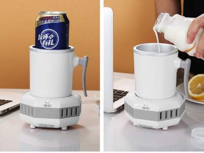 420ml Fast Instant Refrigeration Cooling Cup