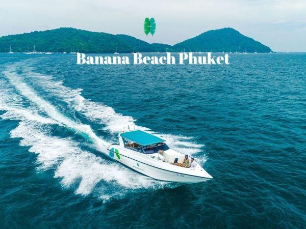 banana beach phuket koh hey