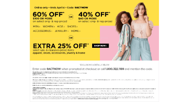 JC Penney : JCPenney Coupon : Extra 60% Off $100+ Order