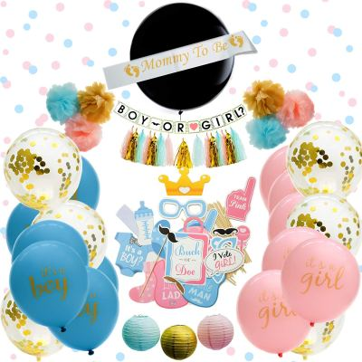 Amazon : 75 Pieces Baby Gender Reveal Party Supplies Just $4 W/80% Off Coupon (Reg : $19.99) (As of 8/25/2019 8.49 PM CDT)