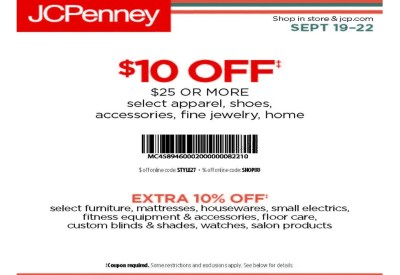 JCPenny : $10 off $25 (Coupon Inside)