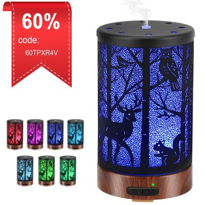 Amazon : Essential Oil Diffuser Just $14.39 W/Code (Reg : $35.99) (As of 11/18/2019 2.24 PM CST)