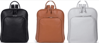 Amazon : Leather Backpack Just $16.80 W/Code (Reg : $41.99) (As of 11/04/2019 10.02 AM CST)