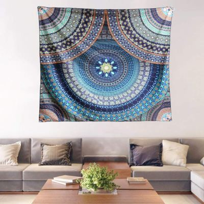Amazon : Wall Tapestry Just $6 W/Code (Reg : $15) (As of 11/11/2019 3.10 PM CST)