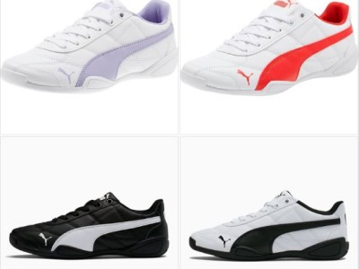 PUMA: Puma Tune Cat 3 Shoes JR, $19.59 (Reg $50.00) with code BIGDEAL30