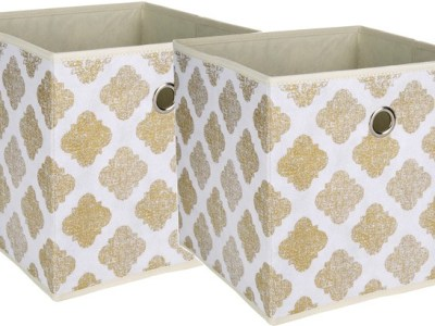 OFFICE DEPOT: Realspace Storage Cube Metallic Gold Print ONLY $3.59 (Regularly $6)