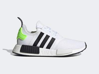 ADIDAS: NMD SHOES, AS LOW AS $36.40 WHEN YOU APPLY CODE STRIPES