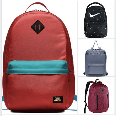 Kohl's: Up to 50% OFF on Nike Backpacks – Many Designs!