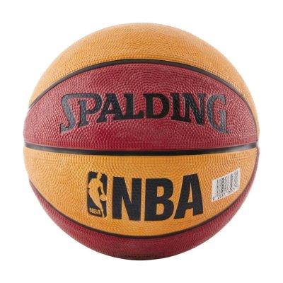 Walmart: Spalding NBA Mini 22″ Basketball – Red/Orange For $11.36 (Reg.$19.98)